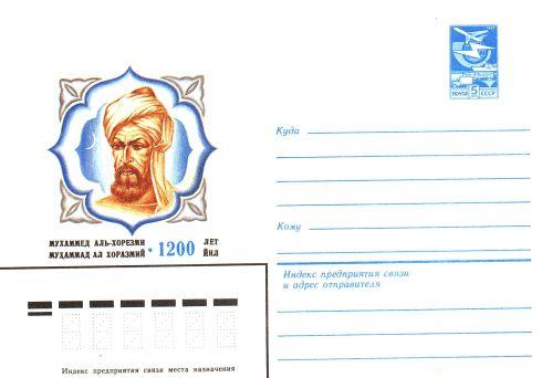 Rusya'dan zarf