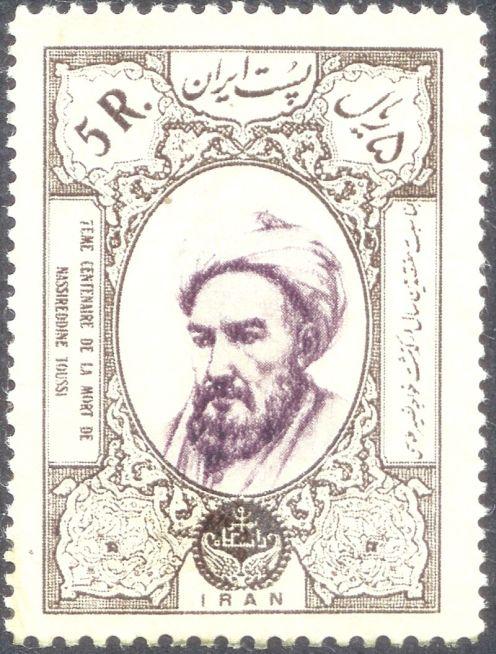 1956 İran