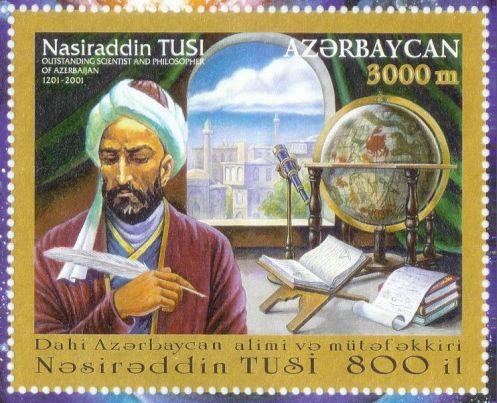 2001 Azerbaycan