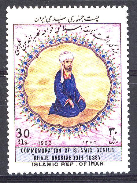 1993 İran