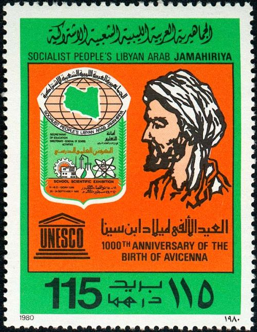 Libya 1980 İbni Sina Pulu