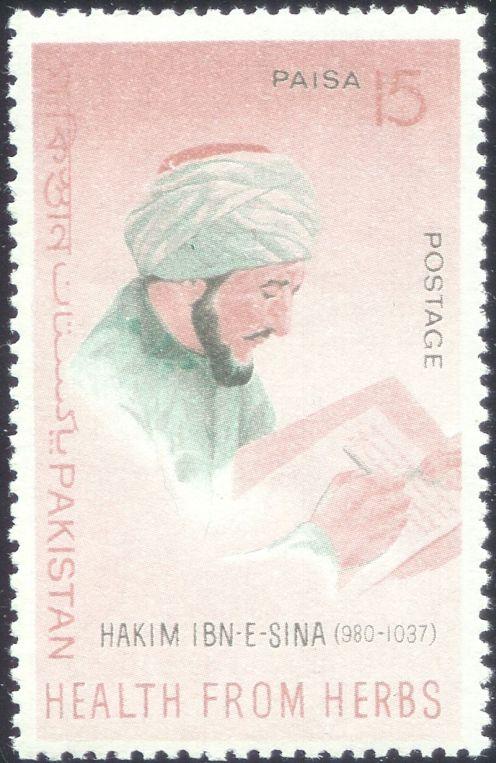 Pakistan 1966 İbni Sina Pulu