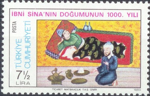 Türkiye 1980 İbni Sina Pulu