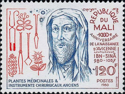 1980 Mali doğumunun 1000.yılında İbni Sina Pulu