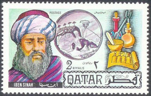 Katar 1971 İbni Sina Pulu