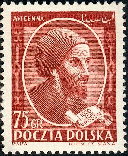 Polonya 1952 İbni Sina Pulu