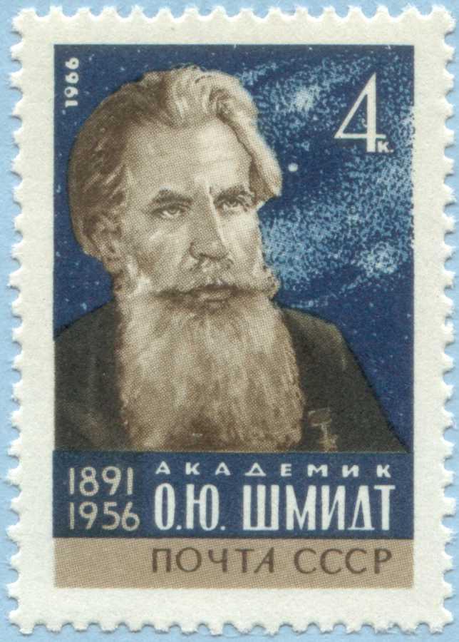 1966 SSCB , ünlü rus bilimadamları serisinden