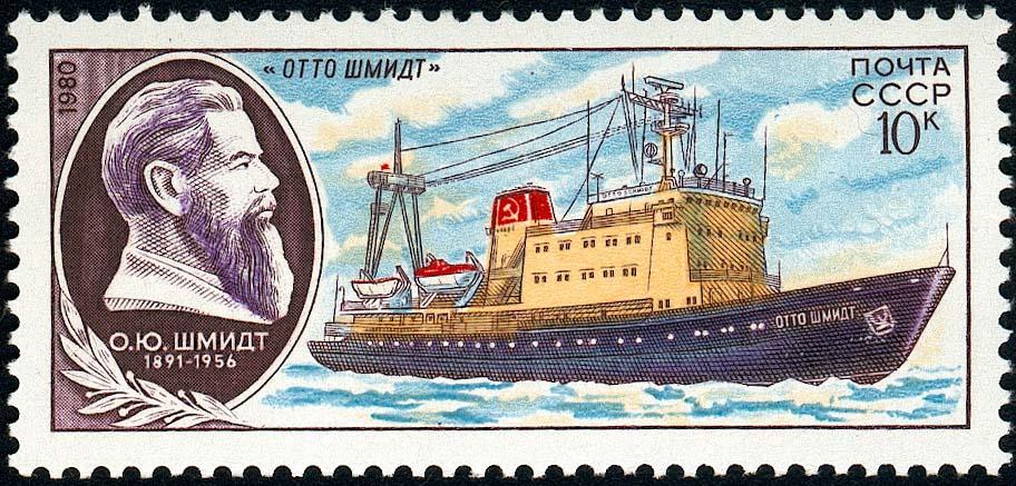 1980 SSCB