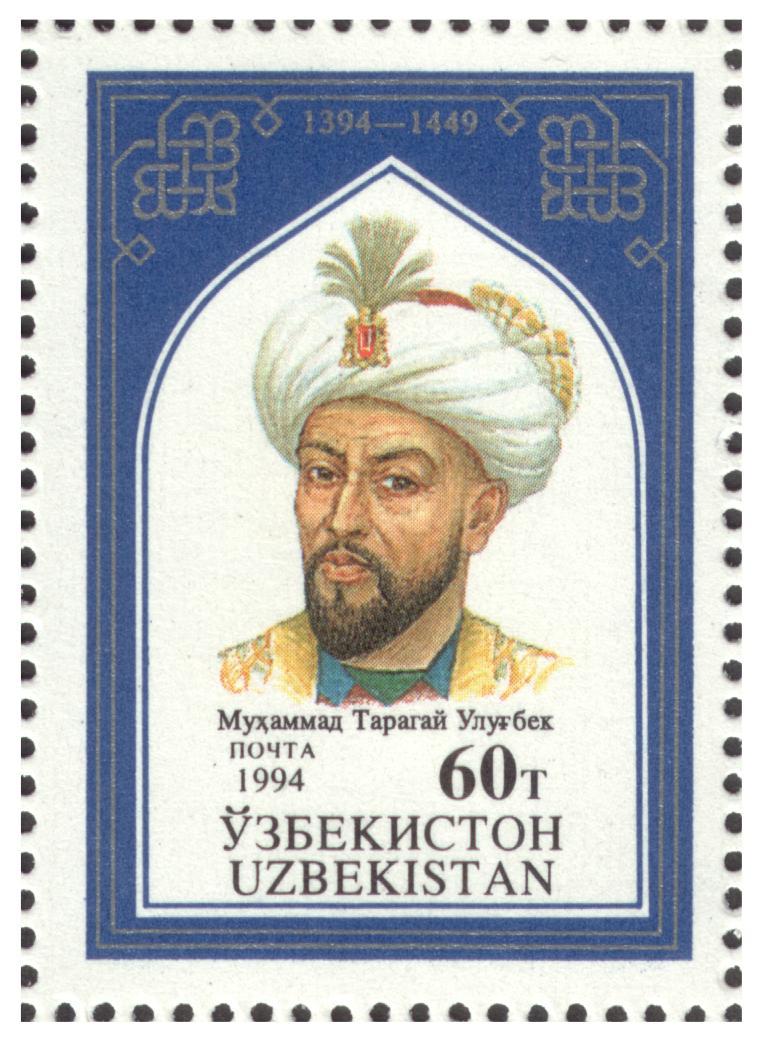 Doğumunun 600. yıl dönümünde 1994'de Özbekistan