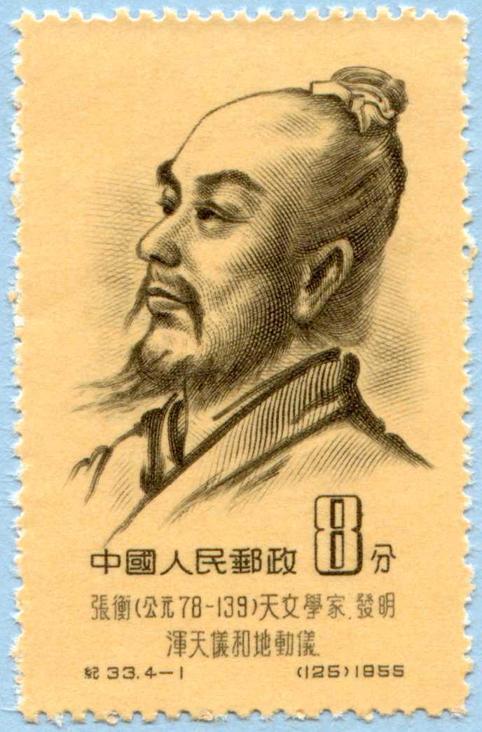 1955 Çin